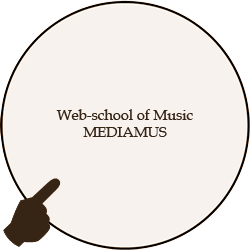 Web school of music