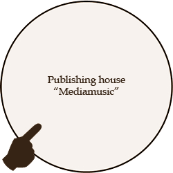Mediamusic publishing house